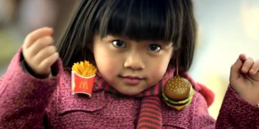 Mc Donalds, Foodwatch, branding